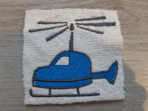 helicopter  towel set