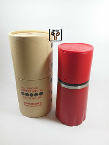 All In One Coffee Bottle | Coffee Maker