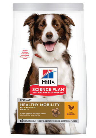Hill's Healthy Mobility Medium Adult Dog Food