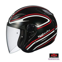KABUTO AVAND2 STAID open face motorcycle helmet black red side