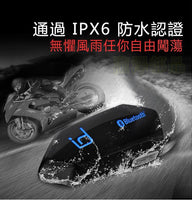 MOTO A1 Motorcycle Bluetooth Headset waterproof