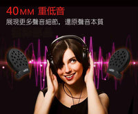MOTO A1 Motorcycle Bluetooth Headset powerful speakers