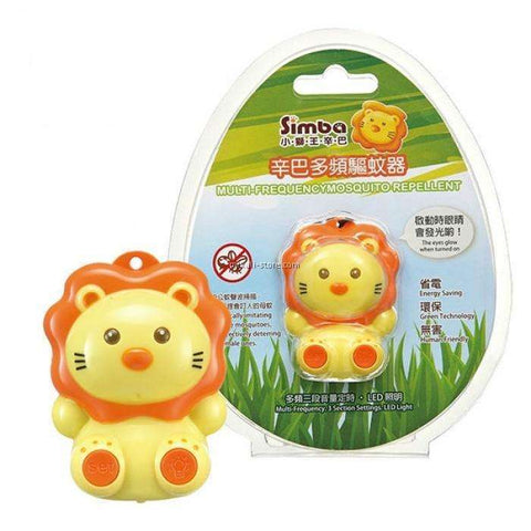 Simba Multi-frequency Mosquito Repellent:Totsworld Pte Ltd