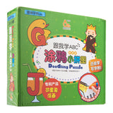 Quway Education Magic Water Colouring Puzzle:ABC:Totsworld Pte Ltd