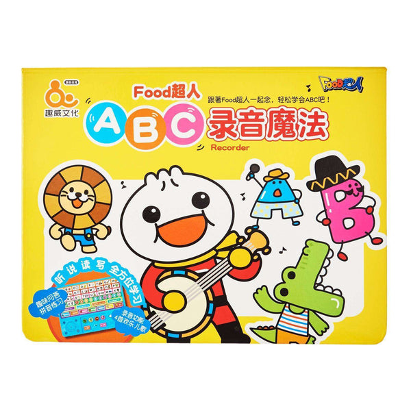 Quway ABC Recorder Education Audio Book:Totsworld Pte Ltd