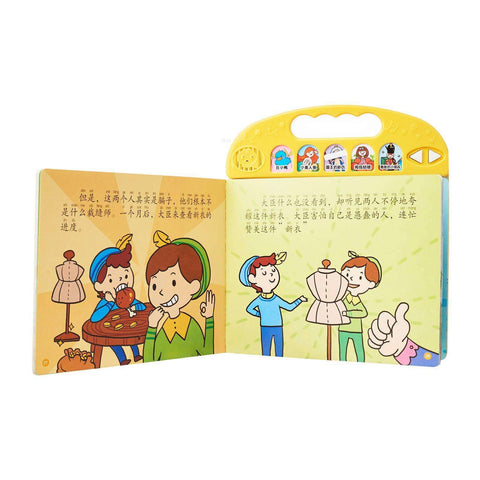 Quway Bedtime Story Series Mandarin Education Audio Book