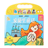 Quway Bedtime Story Series Mandarin Education Audio Book:Anderson's Fairy Tales:Totsworld Pte Ltd