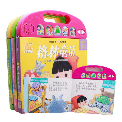 Quway Bedtime Story Series Mandarin Education Audio Book:Totsworld Pte Ltd