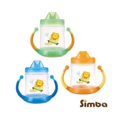 Simba Leak-proof Cup:Yellow:Totsworld Pte Ltd