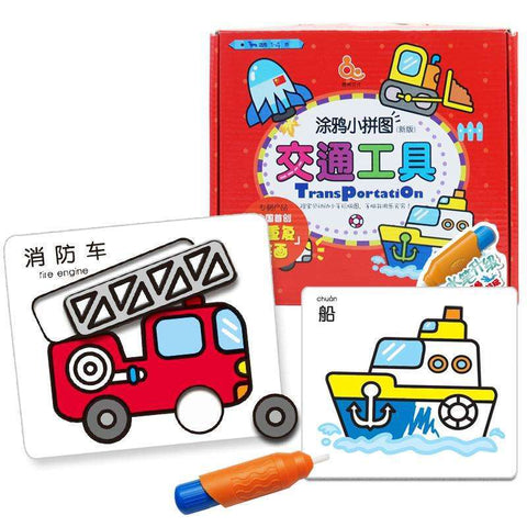 Quway Education Magic Water Colouring Puzzle