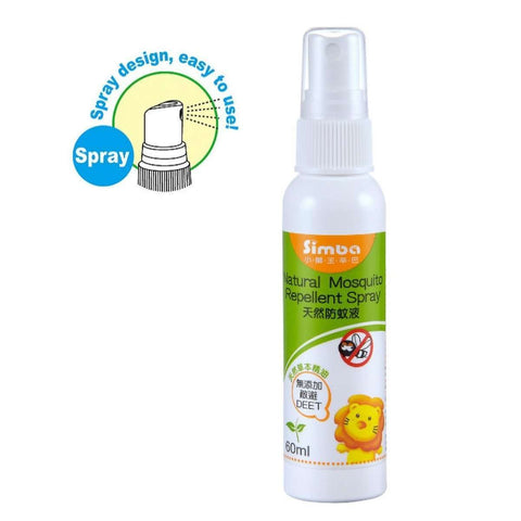 Herbal Essential Oil Mosquito Repellent Spray 60ml:Totsworld Pte Ltd
