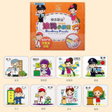 Quway Education Magic Water Colouring Puzzle:Happy Profession:Totsworld Pte Ltd