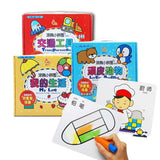 Quway Education Magic Water Colouring Puzzle:Totsworld Pte Ltd