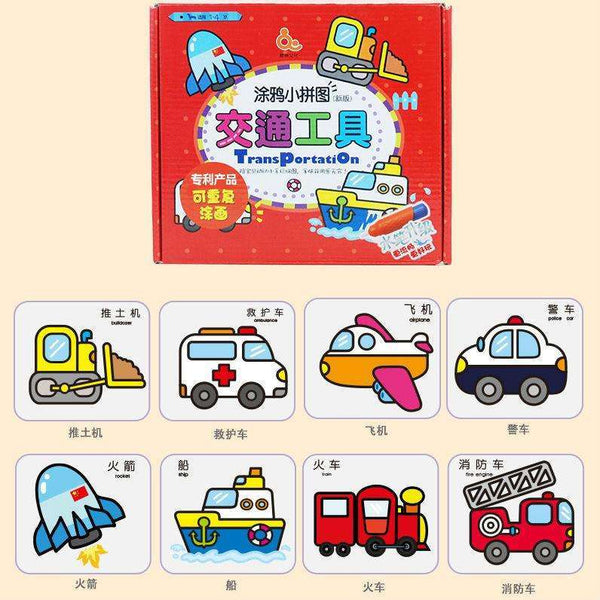 Quway Education Magic Water Colouring Puzzle:Transportation:Totsworld Pte Ltd