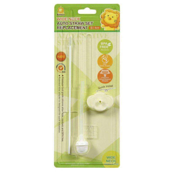 Simba Wide Neck Auto Straw Set Replacement S:Totsworld Pte Ltd