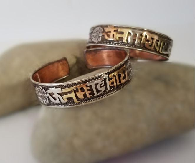 Bracelat | Accessories |  Om Namah Shivaya Copper Bracelet