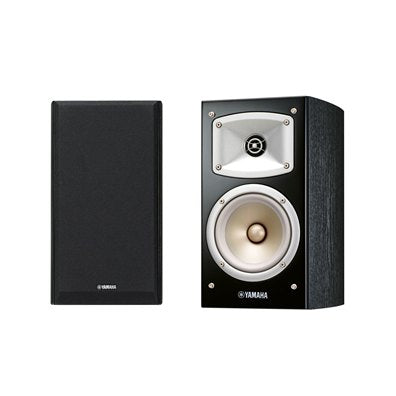 Yamaha NS333 Bookshelf Speakers