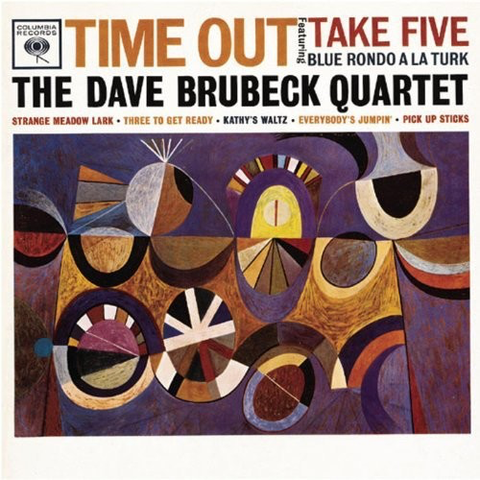Dave Brubeck - Time Out [Import] (Ltd. 180G Orange Vinyl) - Blind Tiger Record Club