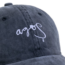 Load image into Gallery viewer, Standard Dad Cap (Dark Gray)