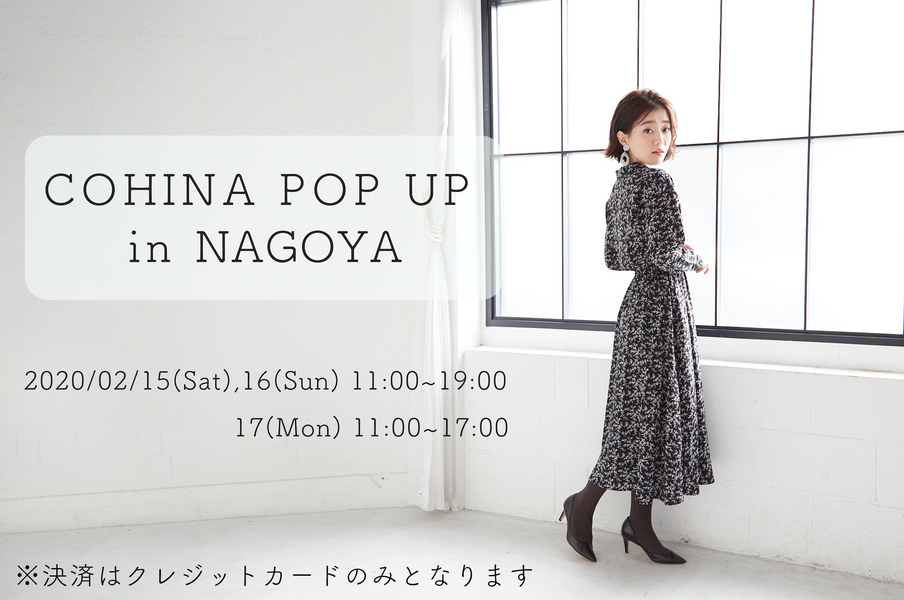 COHINA POP UP in NAGOYA