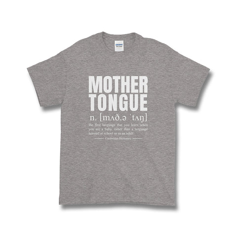 MOTHER TONGUE T-Shirt (UNISEX)