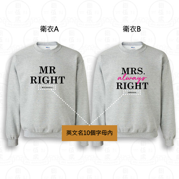 情侶裝圓領衛衣 | MRS ALWAYS RIGHT SWEATER SET (GREY + BLACK)