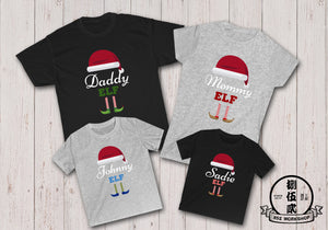 ELF CHRISTMAS Customize Family T-Shirt Set