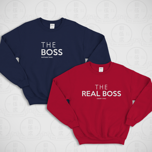 情侶裝圓領衛衣 | BOSS AND REAL BOSS SWEATER SET (NAVY + RED)