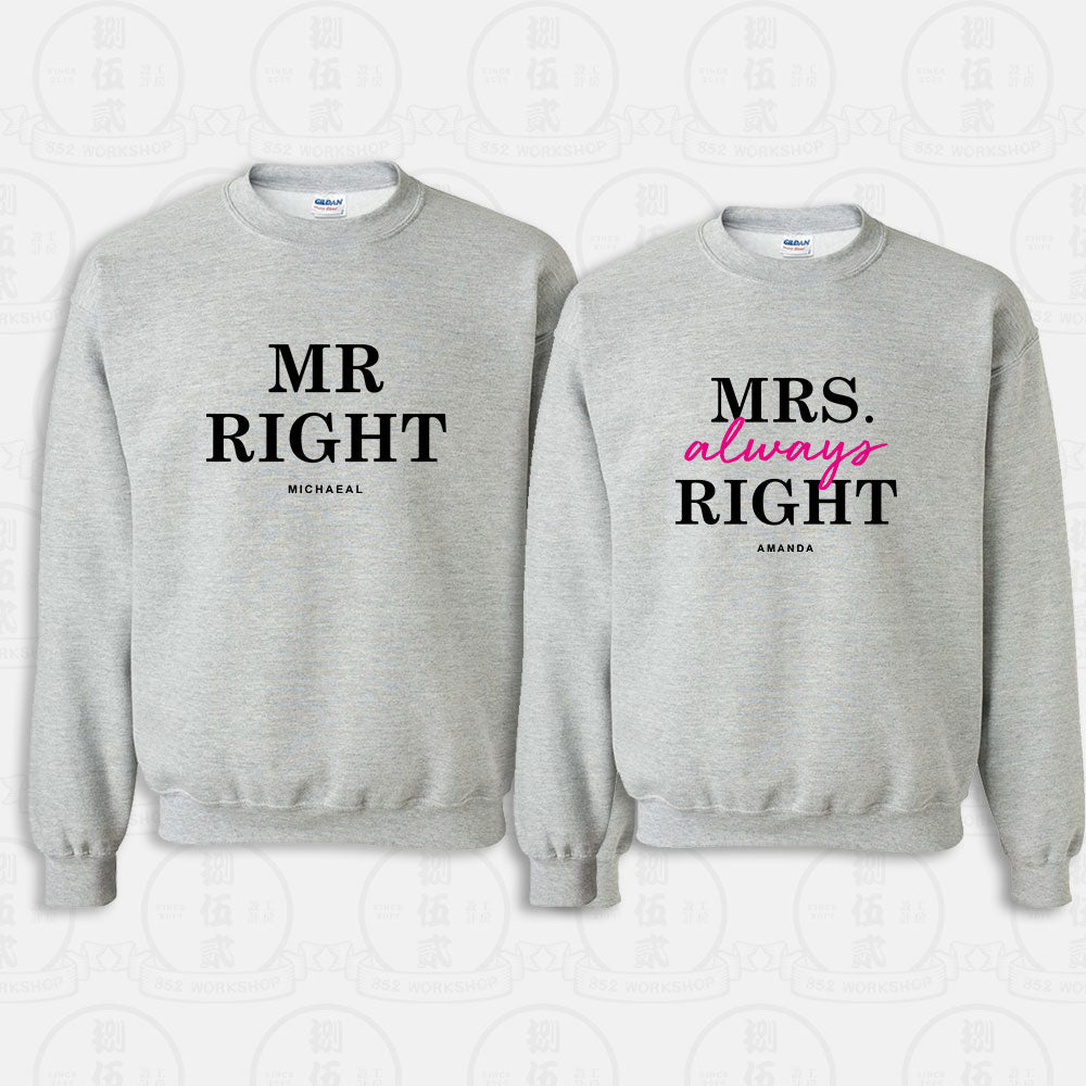 情侶裝圓領衛衣 | MRS ALWAYS RIGHT SWEATER SET (GREY)