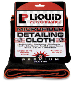 Liquid Performance Microfiber Towels 2 Piece - Edward Coy