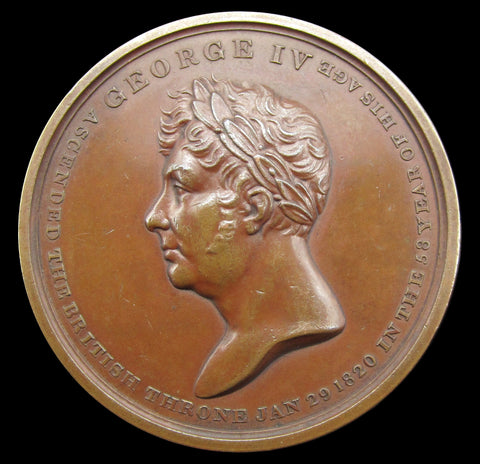 1821 George IV Visit To Hanover 46mm Medal - By Hancock