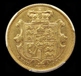 William IV 1832 Sovereign - First Obverse - PCGS AU53