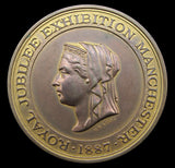 1887 Manchester Royal Jubilee Exhibition 44mm Gilt Bronze Medal - By Heaton