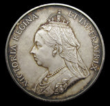 1897 Diamond Jubilee Unlisted Silver 40mm Medal - By Heaton