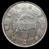 1897 Diamond Jubilee Prime Ministers 51mm Medal - By Bowcher