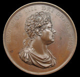 1830 Death Of George IV 62mm Bronze Medal - By Stothard