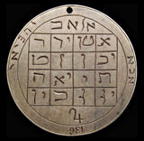 c.18th Century Hebrew Medallion / Amulet With Jupiter Inscriptions