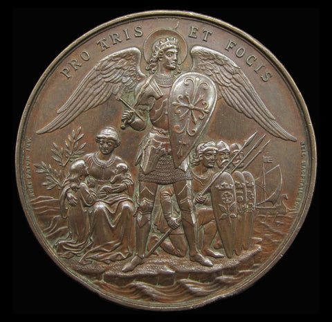 1881 Anniversary Of The Volunteer Movement Bronze Medal