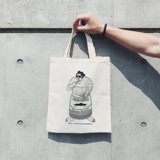 Hakodate Mountain tote bag by peacepiece