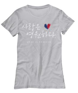 "Korean Hangul ""Love Is Forever"" Women's Tee"