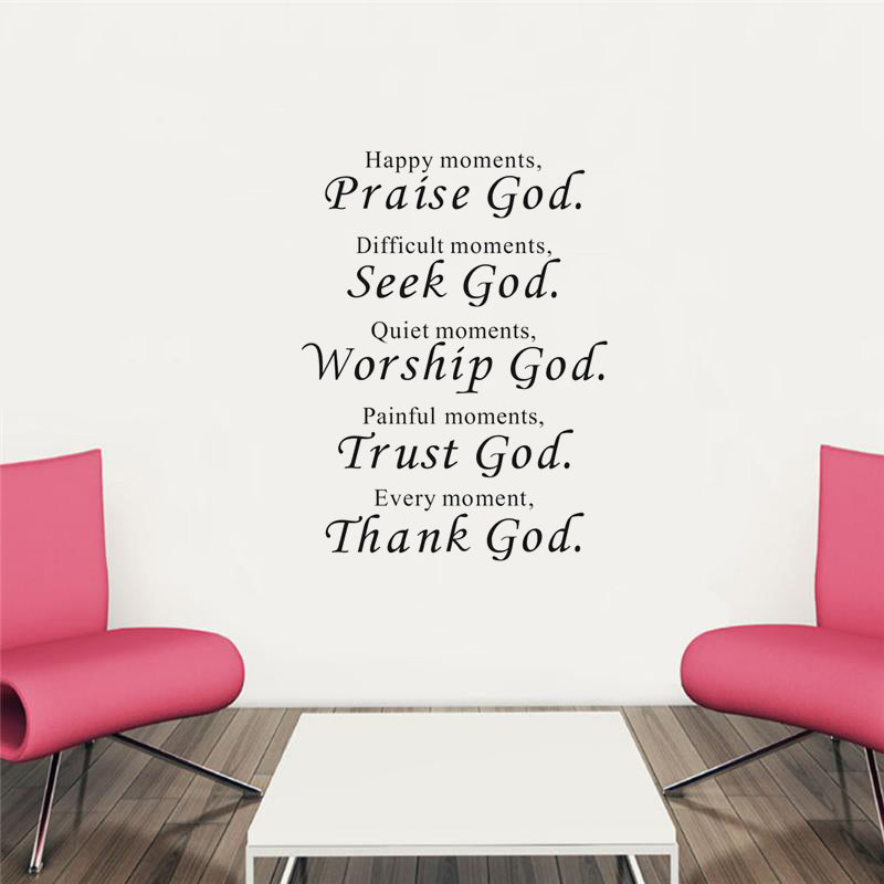 Inspirational Moments Series Wall Decal