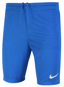 Nike Men's Dri-Fit Swoosh Royal Blue Wicking Shorts