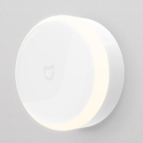 Xiaomi Motion Activated Night Light - Smartphone Shop | Buy Online