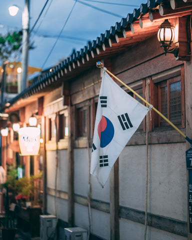 Korean flag hanging on building side
