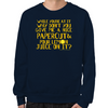 Lemon Juice Sweatshirt