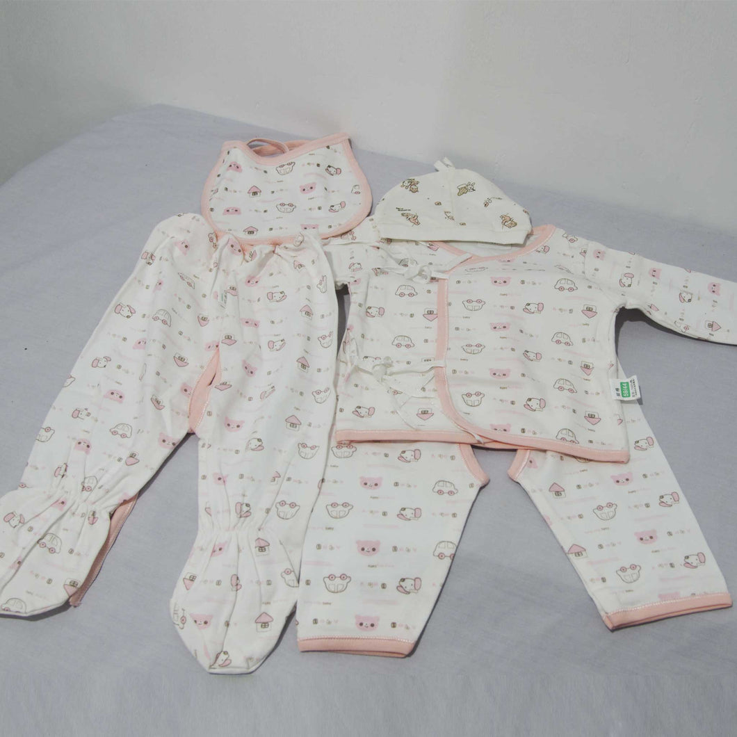 5 Piece Cotton Printed Clothing Gift Set 0-3 months - BabySpace Shop