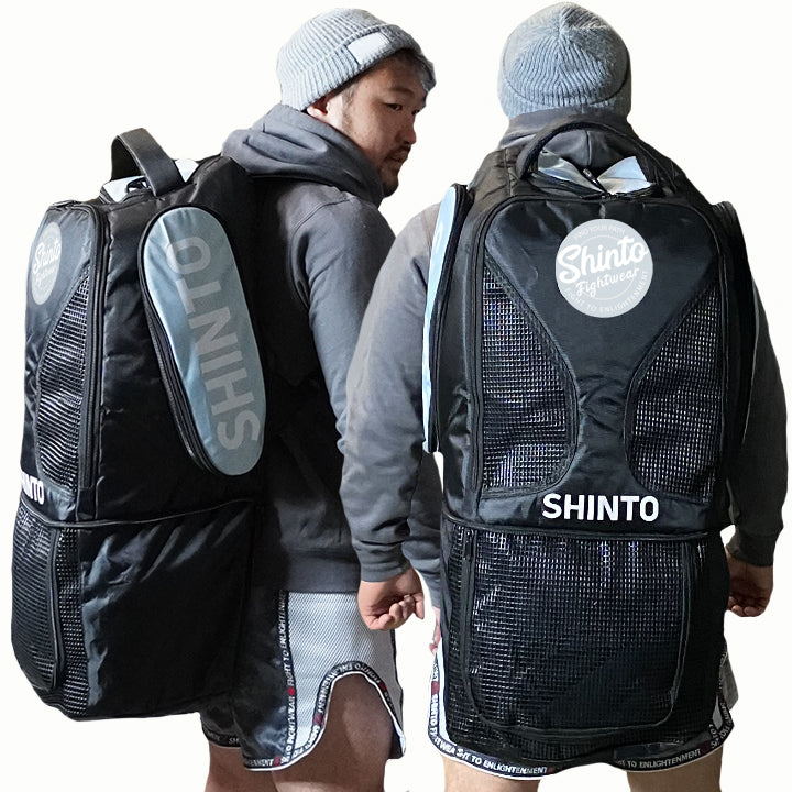 Shinto Fightwear Convertible Backpack