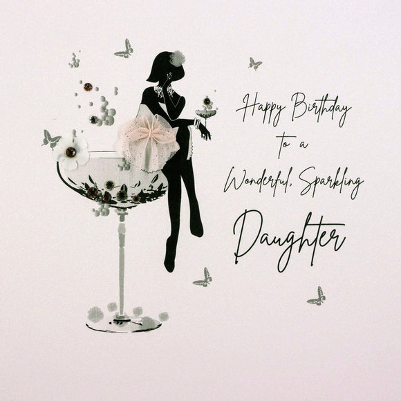 Wonderful Daughter Birthday Card by Five Dollar Shake Greeting Cards Five Dollar Shake