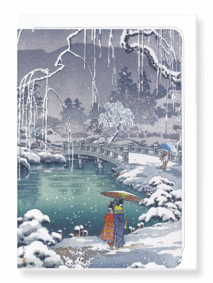 Winter Willows Card by Ezen Design Christmas Shop,Greeting Cards Ezen Design