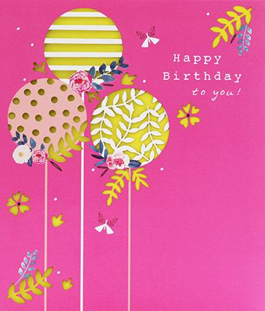 Happy Birthday To You Card Greeting Cards Paperlink